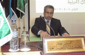 الأربعاء.. افتتاح المؤتمر العربي الثالث عشر لرؤساء أجهزة الإعلام الأمني