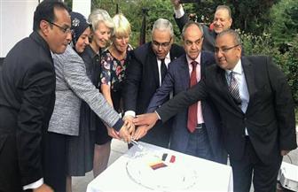 القنصلية العامة في فرانكفورت تحتفل بالعيد الوطني فى ذكرى 23 يوليو | صور