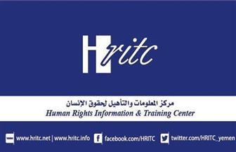 مركز حقوقي يمني: الحوثيون يمارسون منهجا واضحا في إرهاب المواطنين عبر قتل الخصوم والتنكيل بجثثهم
