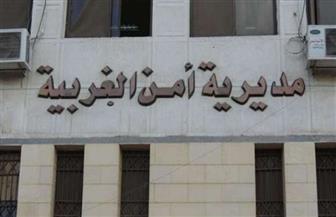مساعد وزير الداخلية ومدير أمن الغربية يتفقدان الحالة الأمنية بالمحلة الكبرى