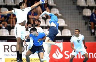 موعد مباراة مصر والبرتغال اليوم ببطولة العالم للشباب لكرة اليد