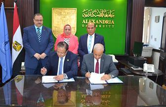 جامعة الإسكندرية توقع مذكرة تفاهم مع الهيئة العامة لدار الكتب| صور