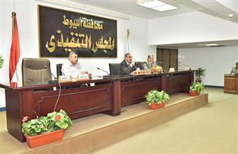 محافظ أسيوط يصدر قرارا بتشكيل 7 لجان لتلقي طلبات التصالح في مخالفات البناء   صور