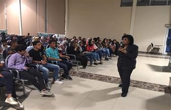 """انطلاق فعاليات برنامج """"أهل مصر"""" بزيارة 100 شاب وفتاة شرم الشيخ"""