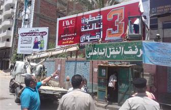 محافظة المنوفية تنظم حملات لإزالة الإعلانات غير المرخصة والعشوائية في شبين الكوم| صور