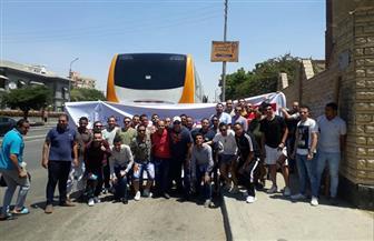 """معسكر شباب """"الحركة الوطنية"""" ينطلق إلى مطروح تحت شعار """"مصر فوق الجميع""""  صور"""