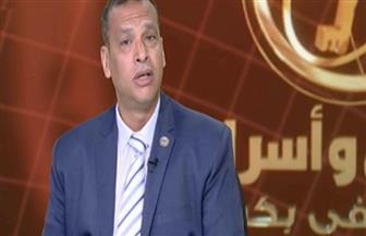 اللواء أمجد مرسي يحذر من التعامل مع الصفحات المزيفة للجهات الحكومية | فيديو
