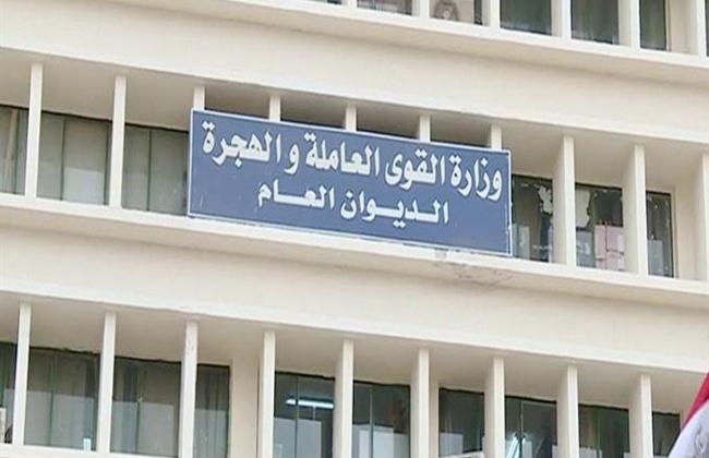 القوى العاملة تدعو العمالة المصرية المخالفة بالأردن سرعة تصويب أوضاعها قبل  نوفمبر الجاري