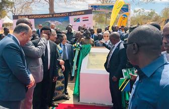 الرئيس التنزاني يشهد مراسم وضع حجر أساس إنشاء مشروع سد روفيجي الفائز بتنفيذه التحالف المصري