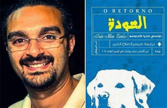 """ميسرة صلاح الدين: مؤلفة """"العودة"""" برعت في وصف الاغتراب.. والترجمة لم تكن سهلة على الإطلاق"""