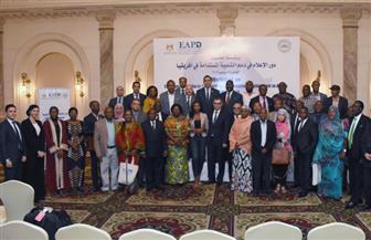 ختام برنامج الإعلام والتنمية المستدامة في إفريقيا للكوادر الإعلامية الإفريقية| صور