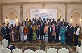 برنامج الإعلام والتنمية المستدامة في إفريقيا للكوادر الإعلامية يختتم فعالياته | صور