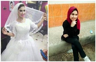 النيابة تعاين منزل عروس الباجور المقتولة يوم زفافها| صور