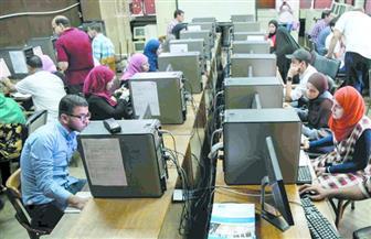 فرصة أخيرة.. تنسيق القبول بالجامعات والمعاهد يعلن فتح باب التحويل الإليكتروني
