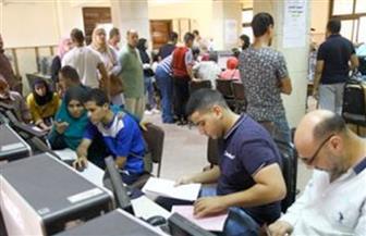 تنسيق الأدبي.. إعلام القاهرة 96.1%.. واقتصاد وعلوم سياسية 98%.. وإعلام بني سويف 95%