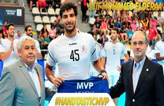 سيف الدرع يحصل على جائزة رجل مباراة مصر والبرتغال بمونديال اليد للشباب