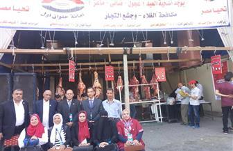 """""""الحرية المصري"""" يستعد لإقامة شوادر بيع لحوم العيد بأسعار مخفضة"""