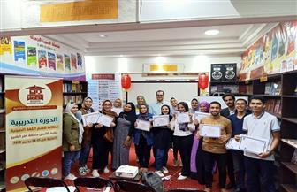 """مؤسسة """"بيت الحكمة"""" تختتم دورة تدريبية لطلاب اللغة الصينية بألسن كفر الشيخ"""