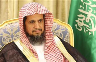 النائب العام السعودي: تعزيز العدالة ونصرة المظلوم هدف سام لبلادنا العربية