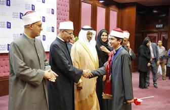 """الأزهر يعلن أسماء الفائزين في مسابقة """"تحدي القراءة العربي"""""""