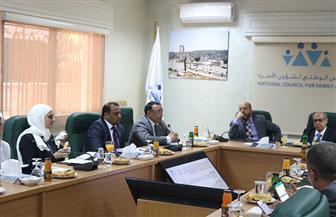 """بروتوكول تعاون بين """"العربي للطفولة"""" و""""شئون الأسرة"""" الأردني حول قضايا تنمية الطفل"""