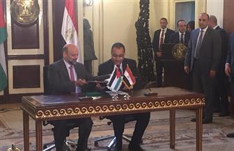 """ننشر نتائج اجتماع اللجنة العليا """"المصرية ـ الأردنية"""" المشتركة"""