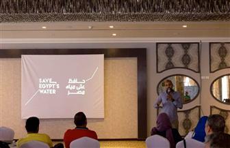 ممدوح رسلان: قضية ترشيد استهلاك المياه من أهم الأولويات الحالية للدولة المصرية | صور