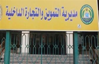 """تموين المنيا تطلق """"أسبوع المستهلك"""" لحماية حقوق المواطنين"""