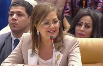 وزيرة التخطيط: مصر وضعت أكبر حزمة حماية اجتماعية فى تاريخها