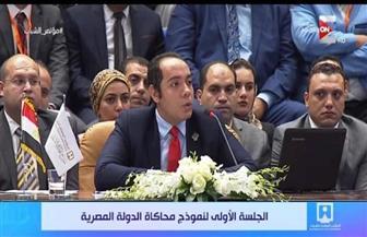 محمد موسى: المؤتمر الوطني منصة حقيقية للشباب