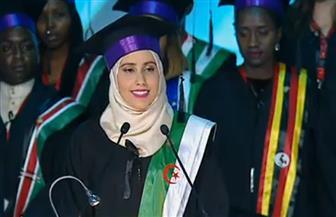 فتاة جزائرية: تجربتي فريدة في البرنامج الرئاسي لتأهيل شباب إفريقيا