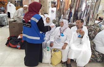 """""""الأرصاد"""" توجه نصائح مهمة للحجاج المصريين"""