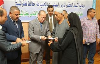 محافظ كفرالشيخ يشهد احتفال توزيع تأشيرات حج الجمعيات الأهلية | صور