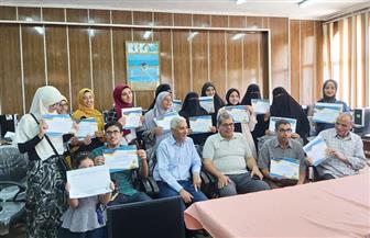 تنظيم دورة تدريبية للموظفين بشمال سيناء لصقل مهاراتهم المعرفية