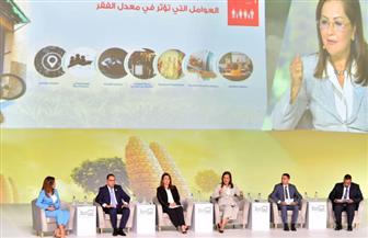 وزيرة التخطيط: مصر حققت أعلى معدلات النمو.. ولدينا إستراتيجية لتطوير التعليم والصحة