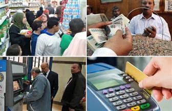 ماذا قدمت الدولة للمواطن البسيط في موازنة العام المالي الجديد؟