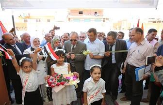 محافظ كفرالشيخ يفتتح مدرستي العونة للتعليم الأساسي بدقميرة والملاحة بسيدي غازي