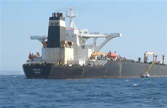 """إيران تطالب بريطانيا بـ""""الإفراج الفوري"""" عن ناقلة النفط المحتجزة في جبل طارق"""