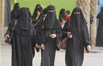 تونس تمنع النقاب في المؤسسات العامة