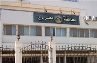افتتاح مركز علاج الإدمان بمطروح بعد تطويره