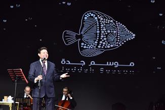 هاني شاكر في حفل كامل العدد بمدينة جدة السعودية |صور