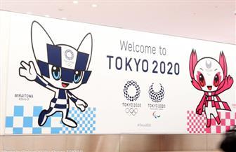 تسعة منتخبات حسمت التأهل إلى طوكيو 2020.. ويتبقى 7 أخرى