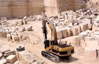 شعبة الرخام وأصحاب المحاجر تتسلم «كتاب اليوم» من لجنة إدارة الأزمات بـ «تجارية القاهرة»