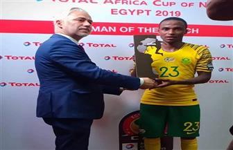 لورش أفضل لاعب في مباراة مصر وجنوب إفريقيا