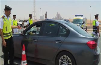 المرور: ضبط 5654 مخالفة مرورية متنوعة و27 حالة قيادة تحت تأثير المواد المخدرة