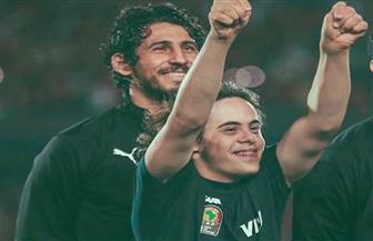 طفل المنتخب: فرحت برؤية محمد صلاح وحزنت لخروج مصر من كأس الأمم الإفريقية