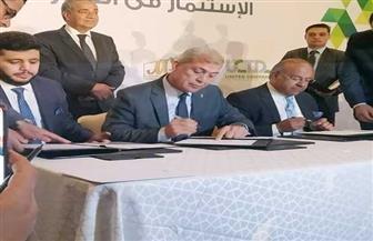 توقيع عقد تفعيل المنطقة اللوجستية بطوخ طنبشا بالمنوفية