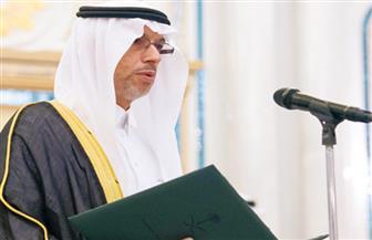 السعودية تؤكد موقفها الثابت من النزاع العربي - الإسرائيلي