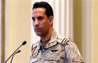 التحالف العربي: إحباط محاولة حوثية لاستهداف سفينة تجارية بالبحر الأحمر