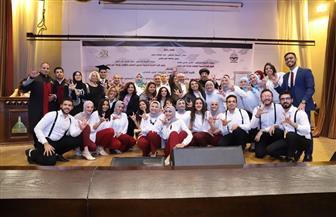 تخريج الدفعة الأولى من طلاب ضعاف السمع وذوي الهمم بجامعة عين شمس | صور